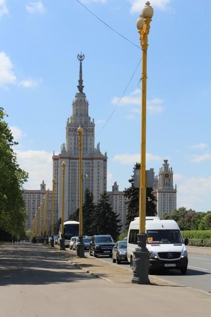 Universidade Estadual de Moscou (Universidade Lemonosova)